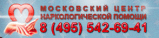 Московский центр наркологической помощи