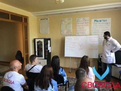 Реабилитационный центр для наркозависимых и алкоголиков Свобода Волгоград