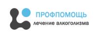 НАРКОЛОГИЧЕСКАЯ КЛИНИКА «ПРОФПОМОЩЬ»