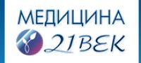 Наркологическая клиника «Медицина 21 век»