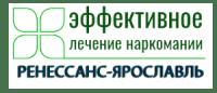 Наркологическая клиника «Ренессанс-Ярославль»
