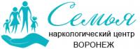 Наркологический центр «Семья» в Воронеже