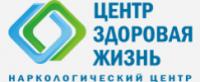 Наркологический центр «Центр Здоровая Жизнь»